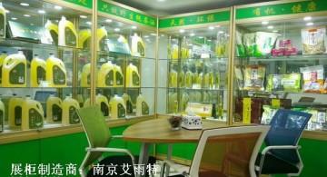 南京农产品展示柜
