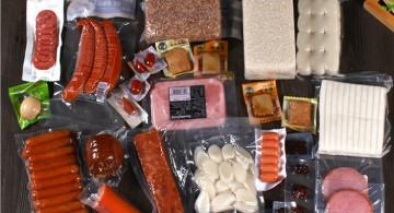 供应农副产品真空包装袋,中药材包装袋,食品真空袋,印刷铝箔袋