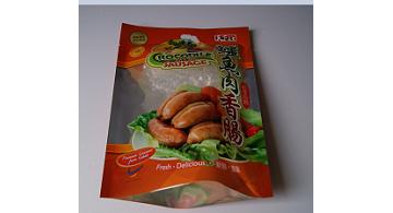 吉祥包装厂家定制食品印刷真空袋,印刷铝塑袋,印刷真空包装袋