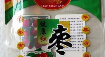 东莞吉祥生产农产品包装用真空袋,铝箔袋,真空包装袋