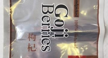上海食品真空袋,上海印刷真空包装袋,上海铝塑袋,上海印刷铝箔袋