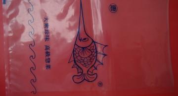佛山凯琦包装厂家供应食品真空袋,农副产品铝箔袋