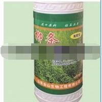 金山生物厂家批发柳树专用肥柳条速长剂