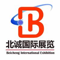 2021中国厦门电子设备展览会