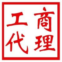 北京带一个车牌的公司哪里可以买到