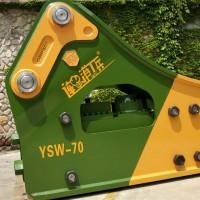 连港工兵破碎锤195毫米型号YSW-70大型挖机使用炮头