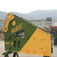 连港工兵破碎锤140毫米型号YSW-20挖机砖用矿山开采砖家